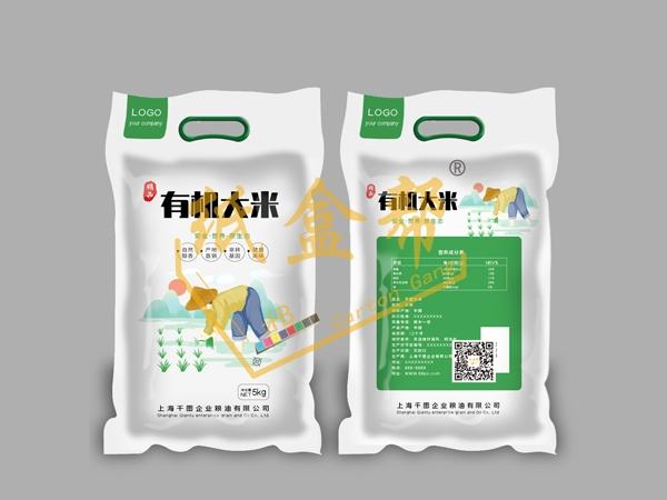 大米软包装