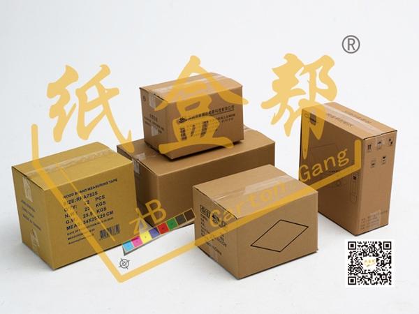 大庆纸箱包装