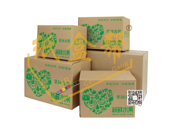 黑龙江纸箱